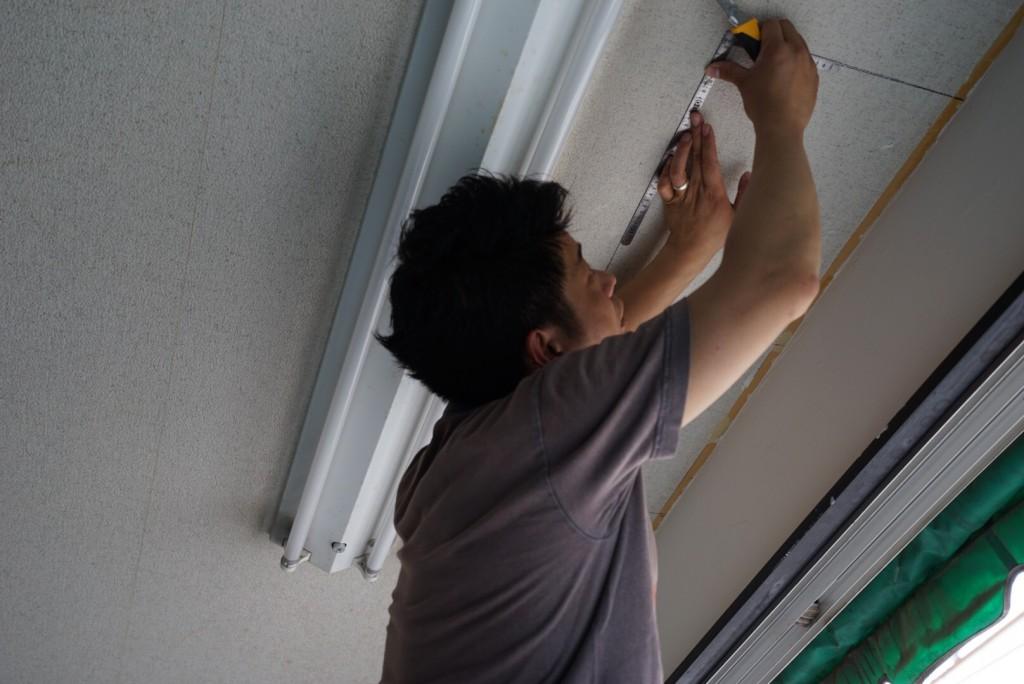 天井を切る